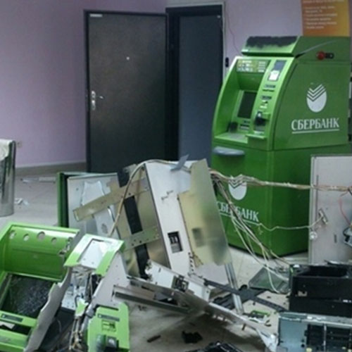 atm-machine-removal-cost